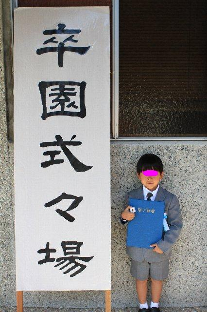 2013_03_10_189